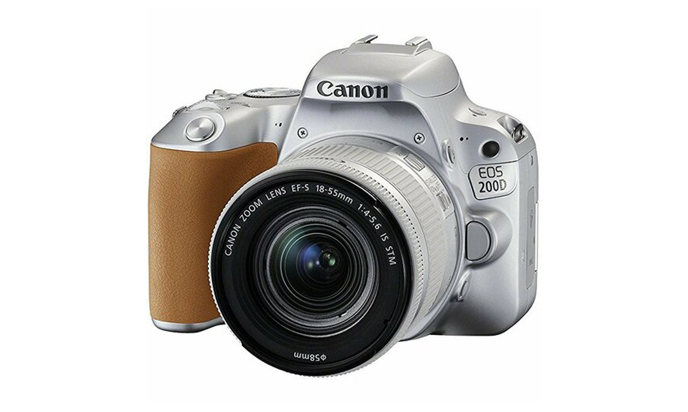 Canon EOS 200D 18-55 IS STM 2256C006AA